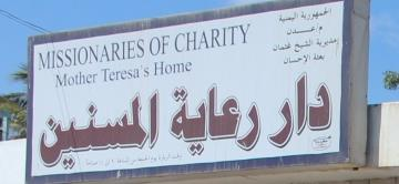 Missionaries of Charity Sign Photo